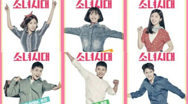 Download Drama Korea Girls Generation 1979 Batch Subtitle Indonesia