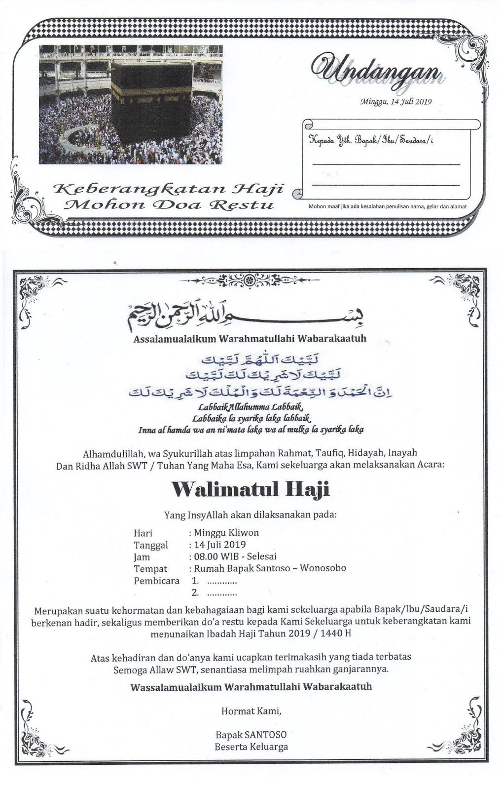 Contoh Undangan Tasyakuran Haji Aflah Sentosa