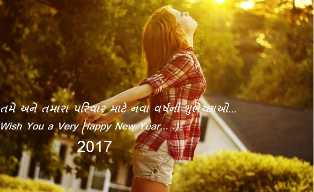 Happy New Year Pictures 2017 in Gujarati