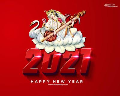 happy new year 2021 ke wallpaper download