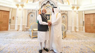 modi-get-top-uae-award
