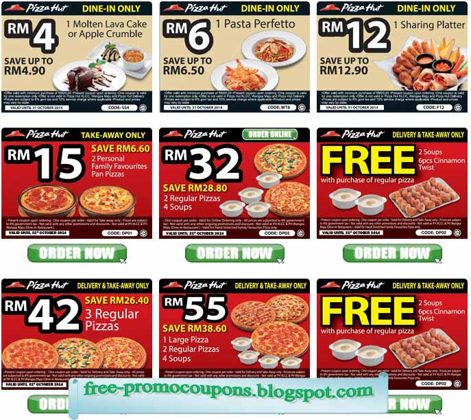 pizza hut pizza coupons