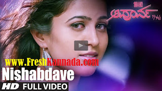 Apoorva Kannada Nishabdave Full Video Song Download