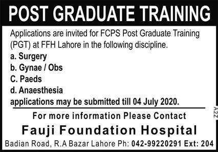 Fauji Foundation Hospital Lahore Jobs