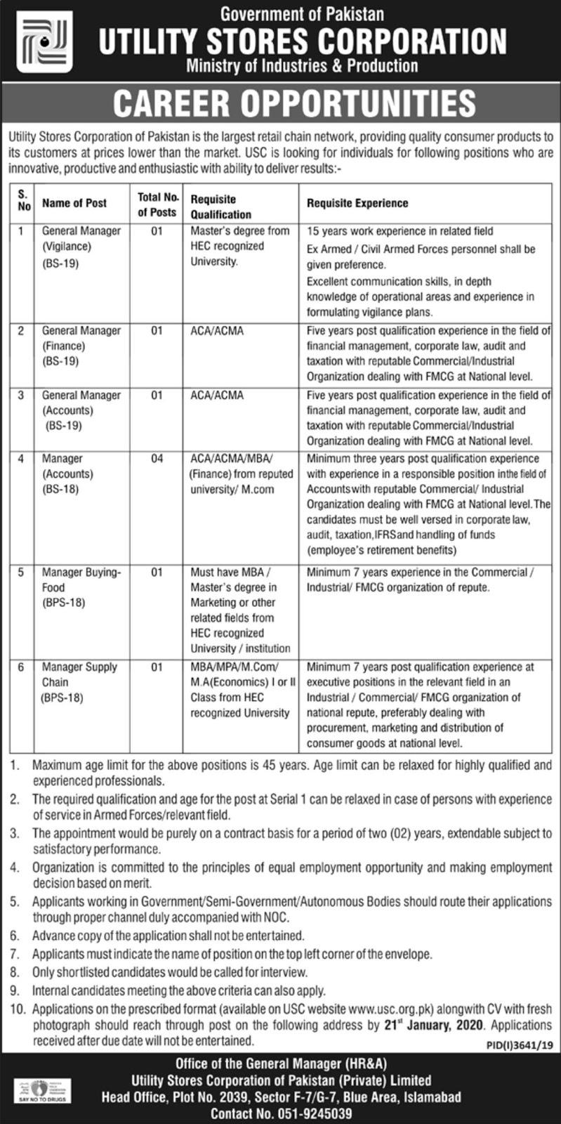 Utility Stores Corporation Jobs 2020 USC Pakistan