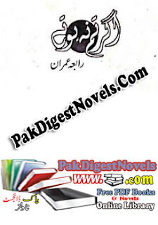 Ager Tum Na Hote By Rabia Iftikhar Free Download Pdf