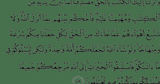 Penjelasan Surat Al-maidah Ayat 48