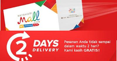 paket_pengiriman_mataharimall