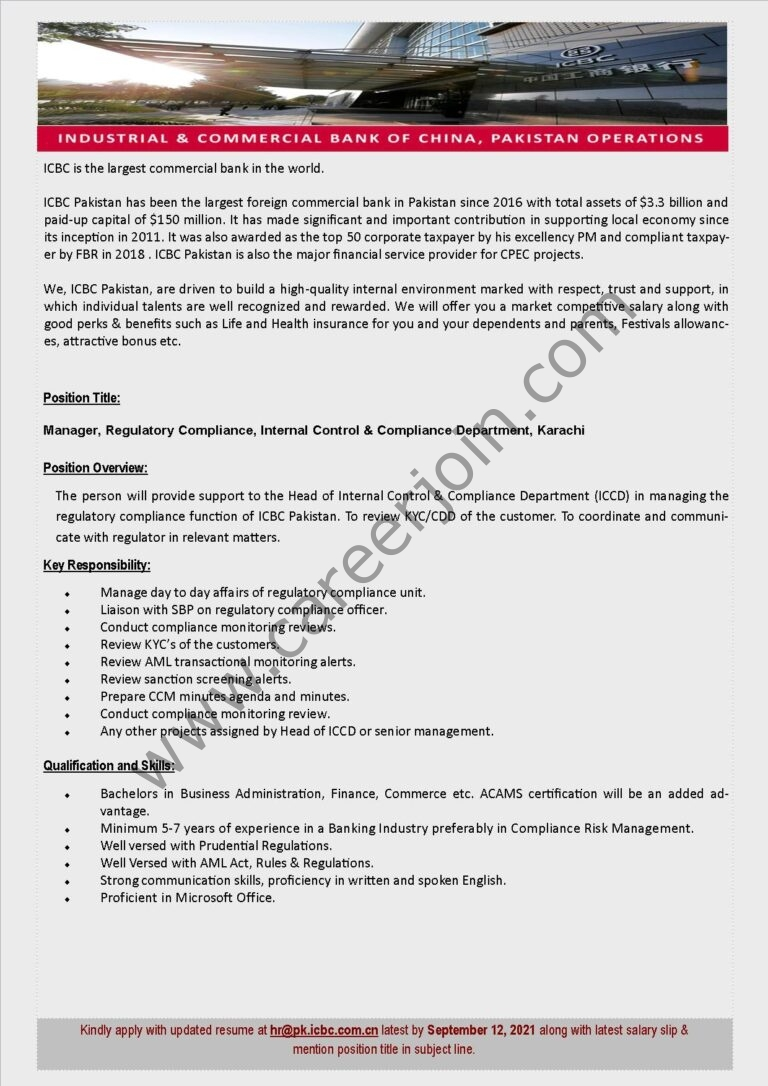 Bank Job for Freshers Karachi.. Expected Salary 40,000_80,000 Industrial and commercial Bank(ICBC)