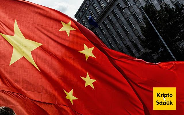 Çin'den Blockchain'e 140 Milyon Dolar Destek