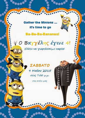 Ioanna's Notebook - DIY Minion Birthday Party invitation
