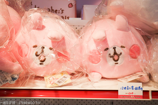 台中草悟廣場「卡娜赫拉的櫻花趣」,快來拍可愛P助和粉紅兔兔