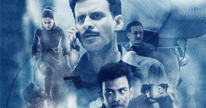 Naam Movie Cast
