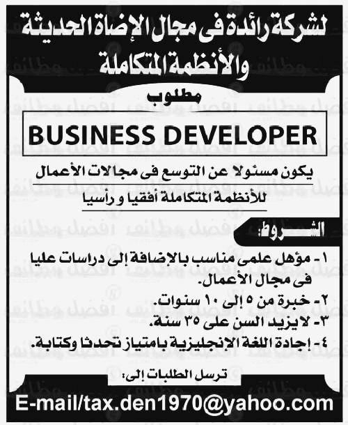 وظائف الاهرام الجمعة اليوم 4-12-2020