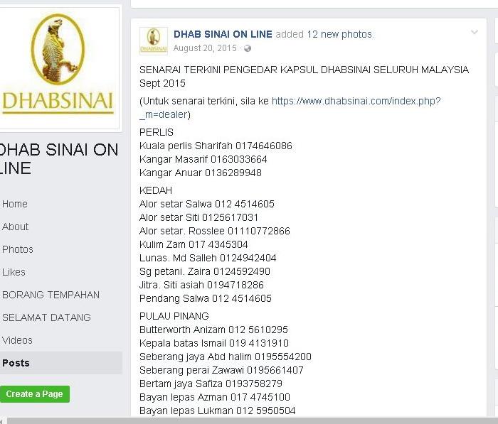 Dunia Rahsia Lelaki Malaysia: Senarai Petua Alternatif ...