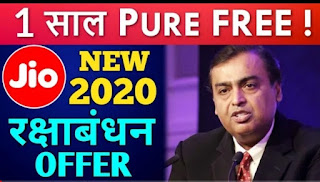 Reliance jio Rakshabandhan offer 1 year mobile recharge absolutely free in 2020.