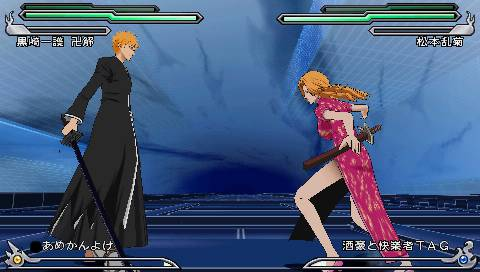 Bleach Heat The Soul Japan Apk Iso Psp Download For Free