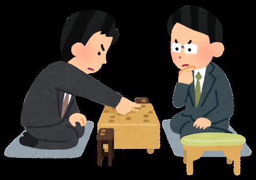 将棋の対局のイラスト(スーツ)