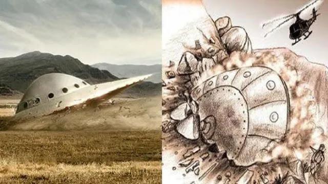 Το παράξενο περιστατικό με συντριβή UFO στη Χιλή το 1998