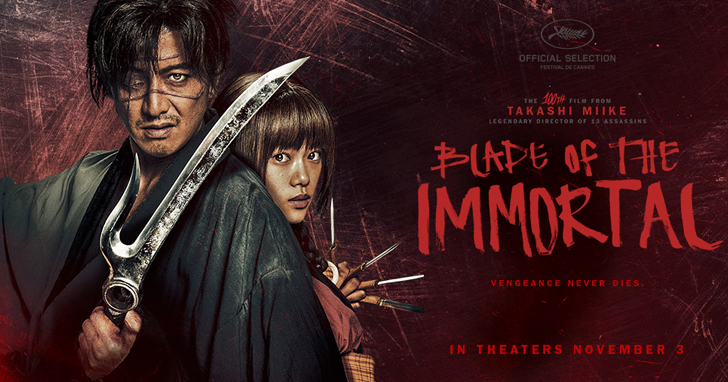 blade of the immortal (2017) direct download