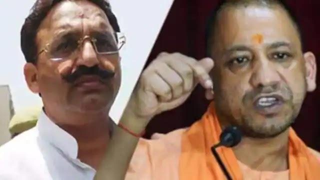 यूपी: मुख्तार अंसारी के इलाके गाजीपुर में भाजपा को बड़ा झटका, 64 में से केवल 7 सीटें मिलीं