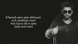 Baari Lyrics – Bilal Saeed x Momina Mustehsan