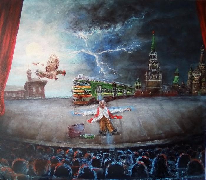 Символический сюрреализм. Александр Кожевников