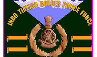 ITBP Recruitment 2019: Apply Online For 121 Constable (General Duty) by jobcrack.online