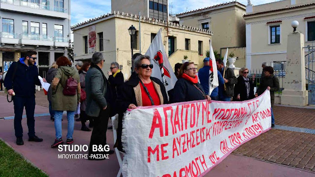 Συνδικάτο Γάλακτος Τροφίμων και Ποτών Αργολίδας: Έχουν κάνει κουρέλι το καταστατικό της ΓΣΕΕ