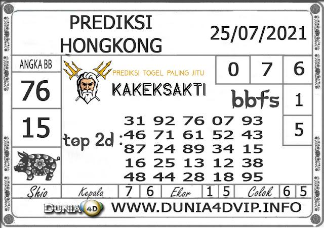 Prediksi Togel HONGKONG DUNIA4D 25 JULI 2021