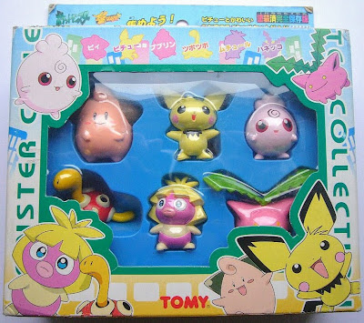 Pichu brother figure Tomy Monster Collection Pichu & Kawaii friends set