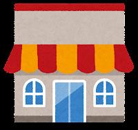 お店の建物のイラスト1