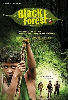black forest malayalam movie, mallurelease