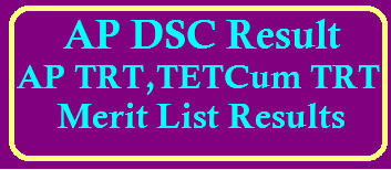 Andhra Pradesh DSC Results: AP TRT, TETcumTRT Merit list Results /2019/09/ap-dsc-results-ap-trt-tetcumtrt-merit-list-results-final-selection-list-results.html