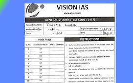Jagrati Awasthi UPSC [2nd Rank ] Answer Sheet Pdf Download | UPSC CSE 2020