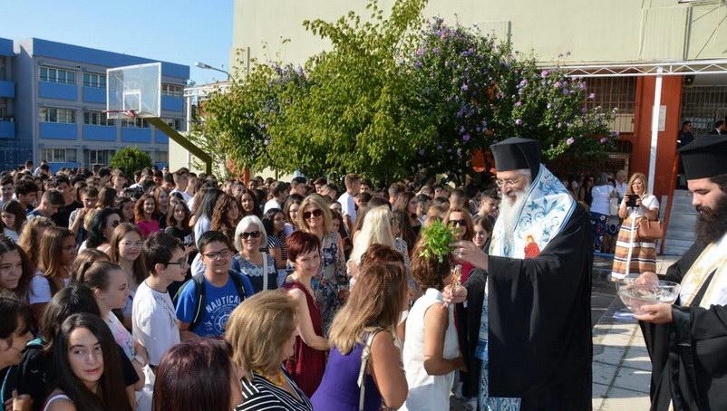 Αγιασμός για τη νέα σχολική χρονιά στα σχολεία της Αλεξανδρούπολης