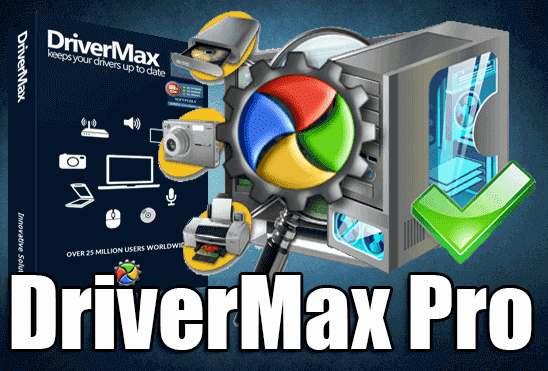 تحميل وتفعيل برنامج DriverMax Pro عملاق تحديث تعريفات الكمبيوتر اخر اصدار