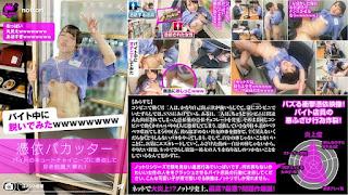 플러스자막야동 1 페이지 밤사랑 & 성인 야동 사이트 - www.bamsarang2.me【www.sexbam6.net】