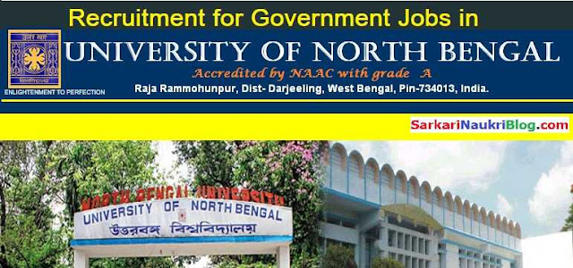 North Bengal University Government Job Vacancy