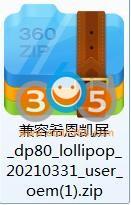 obdstar-x300-dp-plus-recover-password-3
