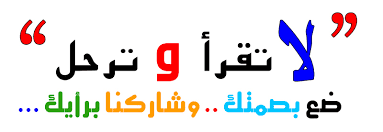 تحميل اسهل برنامج للكتابة علي الصور بالعربي  فوكسو  Phoxo 2021 كامل مجانا