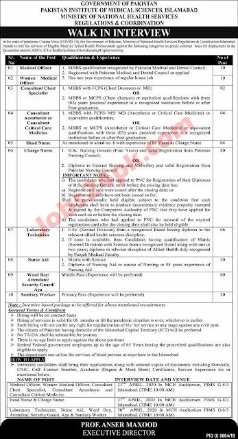 pims-jobs-2020-pakistan-institute-of