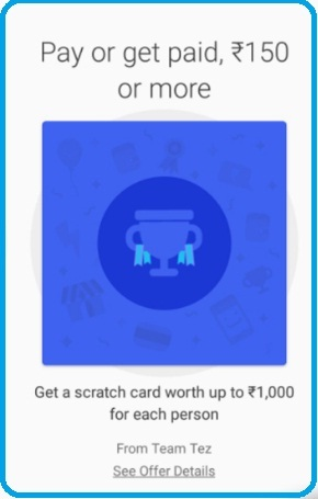 google tez app pay or get paid