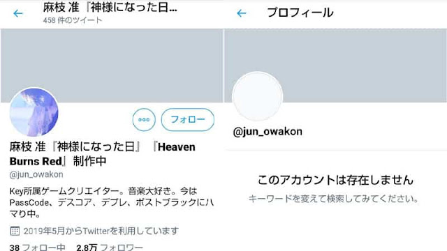 Twitter Jun Maeda