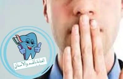 علاج مرارة الفم, علاج مرارة الفم بعد الانفلونزا, علاج مرارة الفم بالاعشاب, علاج مرارة الحلق بالاعشاب, علاج مرارة الفم والحلق, علاج مرارة الفم للحامل, علاج مرارة الفم عند الحامل, علاج مرارة في الحلق, علاج مرارة الفم اثناء الحمل, ما هو علاج مرارة الفم