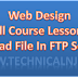 How to upload file in web site E2 - Web Design L-5
