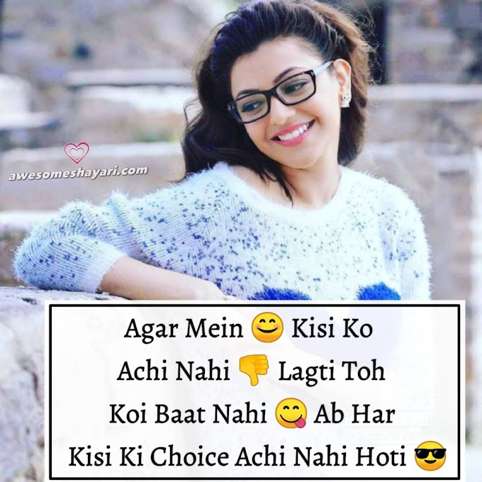 Latest Attitude Status Dp For Girls | Cool Stylish Romantic Shayari Status For Girls