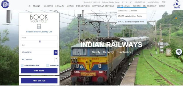 Picture of IRCTC ewallet registration link