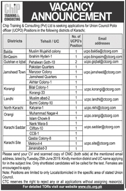 polio officer Jobs