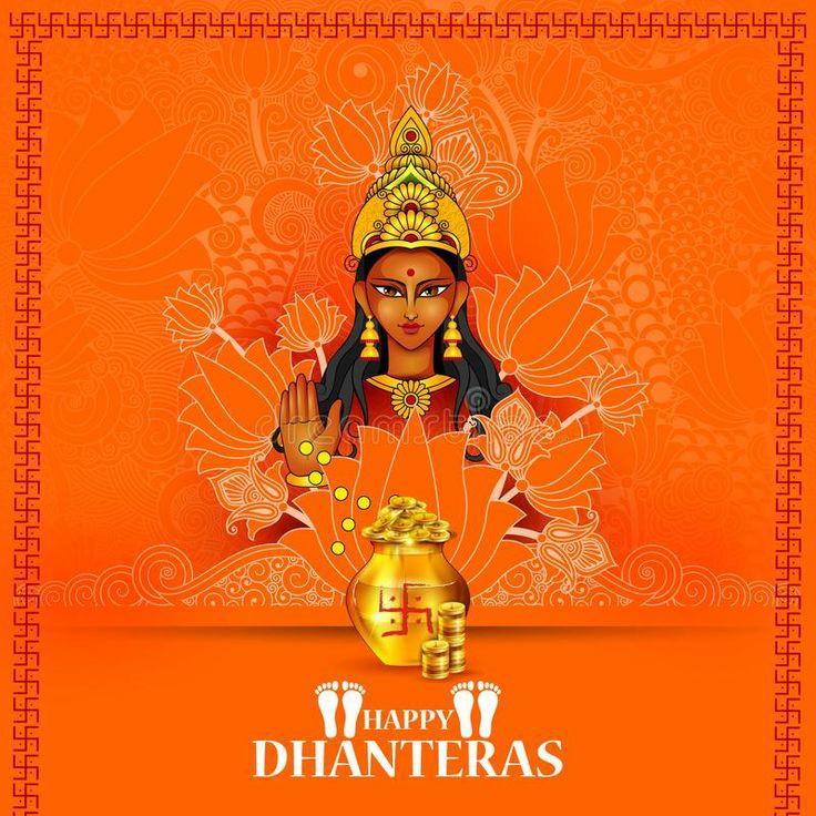 Happy Dhanteras lord lakshami